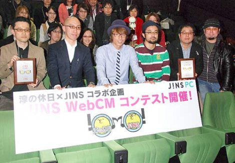 「淳の休日」WEB CMコンテスト表彰式に出席した、ロンドンブーツ1号2号の田村淳 (C)ORICON DD inc.