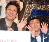 『第3回 ネクストブレイクを期待する芸人ランキング』5位に選ばれた、パンクブーブー (C)ORICON DD inc.