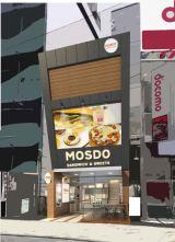 4月1日関東に初上陸するモスバーガー×ミスタードーナツのコラボブランド店舗「MOSDO恵比寿店」(東京都渋谷区)店舗イメージ