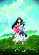細田守監督の『おおかみこどもの雨と雪』7月公開予定 (C)2012「おおかみこども」製作委員会