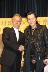「風の子守歌プロジェクト」記者会見に出席した谷村新司と石井竜也 (C)ORICON DD inc.