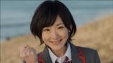 「会いたかった」での前田敦子と同じ役を演じたセンターの生駒里奈