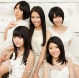 5人組ガールズユニット・9nineの新アルバム『9nine』のジャケット写真が解禁(写真は初回生産限定盤A)