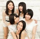 5人組ガールズユニット・9nineの新アルバム『9nine』のジャケット写真が解禁(写真は初回生産限定盤B)