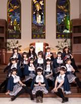 3月28日に新曲を発売するアフィリア・サーガ・イースト