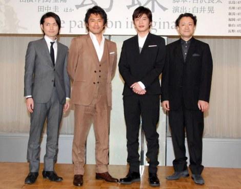 舞台『幻蝶』の製作発表会見に出席した(左から)脚本家・古沢良太氏、内野聖陽、田中圭、演出家の白井晃氏 (C)ORICON DD inc.