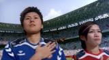 【CM画像】『サッポロ一番 新生活応援キャンペーン』の新CM「チームサッポロ一番」篇