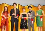 『2012年 エランドール賞』授賞式に出席した(左から)吉高由里子、長谷川博己、井上真央、高良健吾、杏 (C)ORICON DD inc.