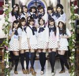 SDN48のラストシングル「負け惜しみコングラチュレーション」(3月7日発売)のMVが完成