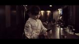 """【MV場面写真】""""夜のアゲハ蝶""""となった大堀恵"""