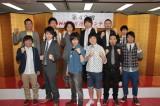 『第42回NHK上方漫才コンテスト』ブロック分け抽選・記者会見に出席した本選出場の6組(前列左から)かまいたち、ウーマンラッシュアワー、天竺鼠(後列左から)藤崎マーケット、学天即、span!(C)NHK