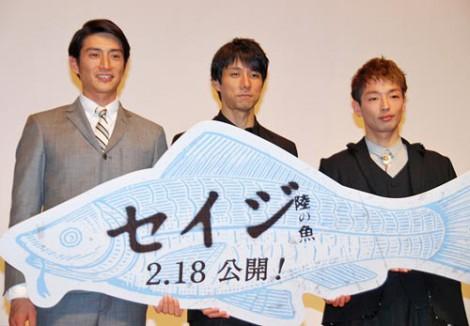映画『セイジ -陸の魚-』の完成披露試写舞台あいさつに登壇した(左から)伊勢谷友介、西島秀俊、森山未來 (C)ORICON DD inc.