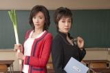 4月スタートの昼ドラ『七人の敵がいる』でドラマ初主演を飾る真琴つばさ(左)と昼ドラ初出演の小林幸子(C)東海テレビ