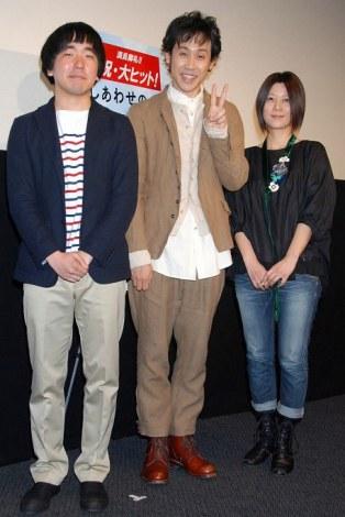 映画『しあわせのパン』舞台あいさつに登場した(左より)本多力、大泉洋、三島有紀子監督 (C)ORICON DD inc.