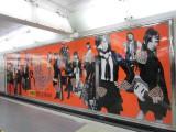 JR新宿駅に掲出された「GIVE ME FIVE!」大型ポスター