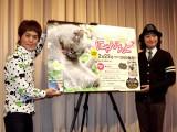 イベントに参加したワタナベイビーと池田鉄洋