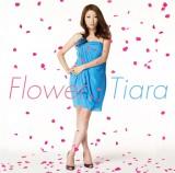 『Flower』(1月25日発売)初回限定盤