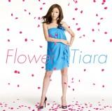 『Flower』通常盤