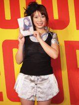 最新DVD『Kaleidoscope』をPR(C)ORICON DD inc.