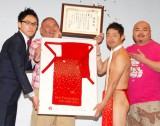 記念の賞状と100%シルクのふんどしが贈られた (C)ORICON DD inc.