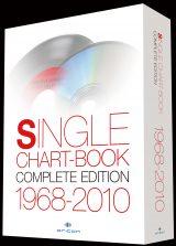 2月16日に発売されるチャートブック『SINGLE CHART-BOOK COMPLETE EDITION 1968-2010』