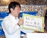 新生活応援プロジェクト『よしログルメ隊』の任命式でおいしい飲食店を紹介したペナルティ・ヒデ