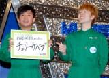 新生活応援プロジェクト『よしログルメ隊』の任命式でおいしい飲食店を紹介した御茶ノ水男子