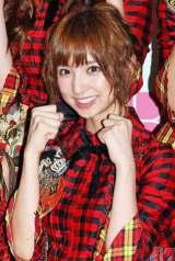 """2位は『じゃんけん大会』を制し、昨年""""初センター""""を飾ったAKB48・篠田麻里子 (C)ORICON DD inc."""