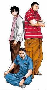 原作の漫画『クローバー』のキャラクター画 (C)2007 平川哲弘(週刊少年チャンピオン)