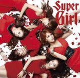 ランキング2位となったKARAのアルバム『スーパーガール』(2011年11月23日発売)