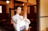 『身体と心が美しくなる禅の作法』(主婦の友社)の表紙を務め、禅に挑戦した栗山千明