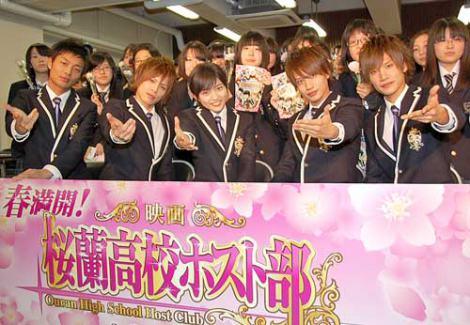 映画『桜蘭高校ホスト部』のトークイベントに出席した (C)ORICON DD inc.