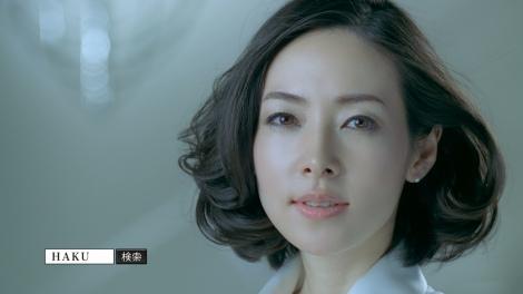 サムネイル 美白ブランド『HAKU』(資生堂)の新CMに出演する霧島れいか