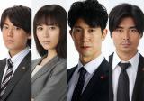 シーズン5はこのメンバーで難事件に挑むスペシャルバージョン『ハンチョウ〜警視庁安積班〜』4月スタート(C)TBS