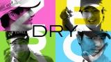 【CM画像】 『アサヒドライゼロ』の新CM「POP&DRY篇」より