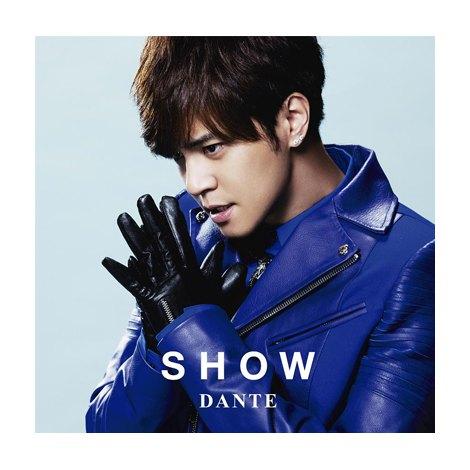 「DANTE」初回B盤