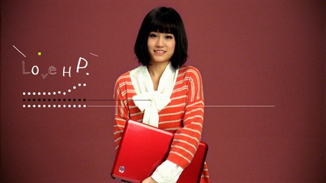 新CM「Love PC,Love HP.g6篇」(前田敦子)