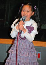 緊張の面持ちでデビュー曲「6さいのバラード」を歌うゆーゆ (C)ORICON DD inc.
