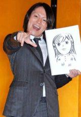 狩野英孝 (写真は、笑顔で婚約者・アツコさんの似顔絵を披露した婚約会見の模様) (C)ORICON DD inc.