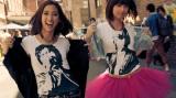 【CMカット】颯爽と街を歩くモデル・メロディー洋子と日南響子(右)