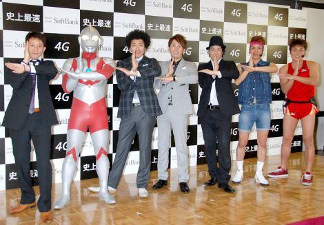 『SoftBank 4G』サービス開始記念イベントにゲストとして出席した(左から)サバンナ・高橋茂雄、ウルトラマン、トータルテンボス、2700、サバンナ・八木真澄 (C)ORICON DD inc.