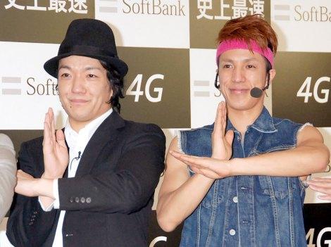 『SoftBank 4G』サービス開始記念イベントにゲストとして出席した2700 (C)ORICON DD inc.