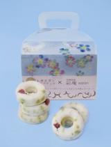 「桜 蒸しドーナッツ」5個入り890円(税込)