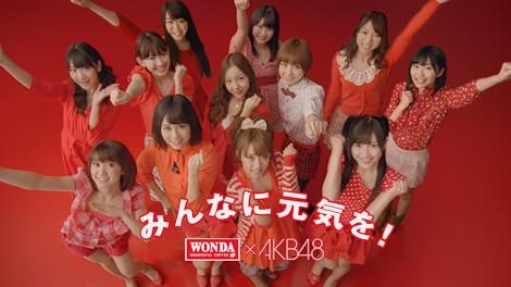 サムネイル AKB48全メンバーがソロ出演するCMが完成