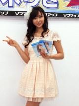 グラビアでトップクラスの人気を誇り、女優、歌手としても活躍する吉木りさ(C)ORICON DD inc.