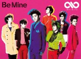 「Be Mine」(初回限定盤B:Pop Art)