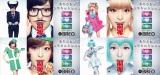 グリコ『BREO』新キャンペーン「その前に! 舌ケア4変化」 駅貼りポスター