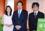 田中麗奈、出演映画公開で農林水産省を訪問