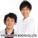 2011年 よしもと男前ランキング10位のエリートヤンキー・西島永悟(右)