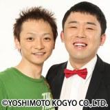 2011年 よしもとブサイクランキング8位 初恋タローの初恋タロー(右)